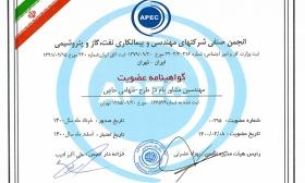 APEC_P01